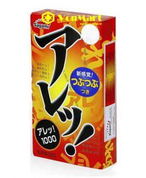sagami-are-are